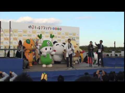 「ゆるキャラグランプリ2014 」by上州テレビ 祝!ぐんまちゃん1位!