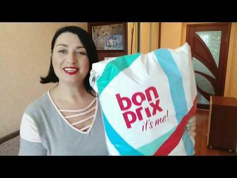 ♥️ Bonprix /распаковка и примерка посылки из Bonprix ♥️ Август 2019♥️