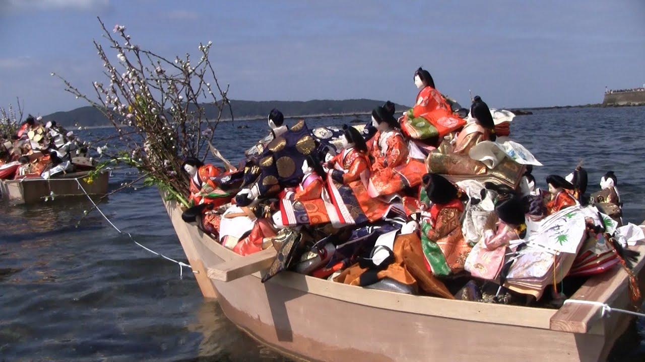 「淡島 神社 雛 流し」の画像検索結果