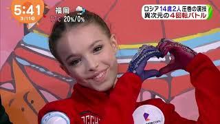 アレクサンドラ・トゥルソワ アンナ・シェルバコワ 世界ジュニア 2019