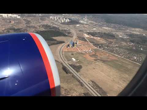 Landing at SVO (Moscow Sheremetyevo) Aeroflot SU103 Boeing 777 - 300ER