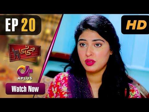 Pakistani Drama | GT Road - Episode 20 | Aplus Dramas | Inayat, Sonia Mishal