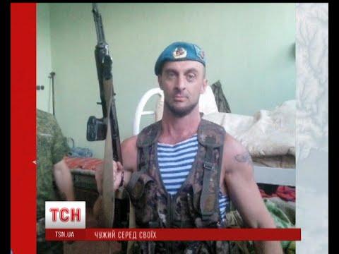 Як зміниться життя терориста в Україні, який воював на боці самопроголошеної ЛНР