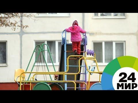 Девятилетней Жене Синицыной нужна операция по замене ...