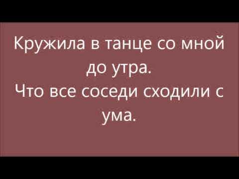 Текст песни (слова) Женская Дружба - Афина ft. Татьяна
