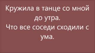 Download Егор Крид - Самая Самая (Lyrics) Mp3 and Videos