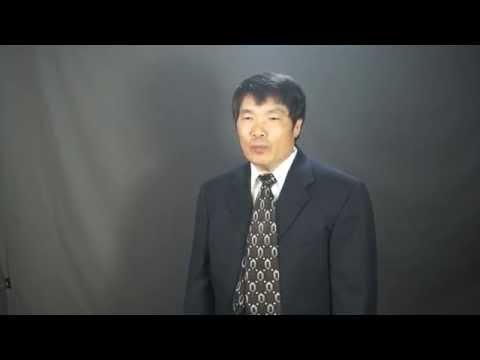 FHA (Federal Housing Administration) Loan