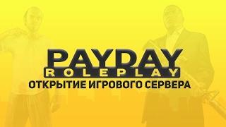 PayDay RolePlay / Анонс открытие игрового сервера!