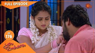 Poove Unakkaga - Ep 176 | 02 March 2021 | Sun TV Serial | Tamil Serial