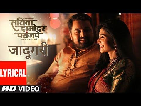 JAADUGARI (Lyrical) - Savita Damodar Paranjpe (Movie Song)    SWAPNIL BANDODKAR - JOHN ABRAHAM