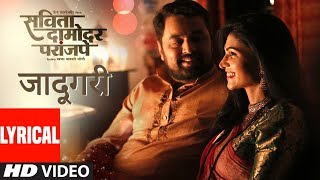 JAADUGARI (Lyrical) - Savita Damodar Paranjpe (Movie Song) || SWAPNIL BANDODKAR - JOHN ABRAHAM
