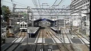 小田急小田原線 新宿→箱根湯本 1988年6月 前面展望 thumbnail