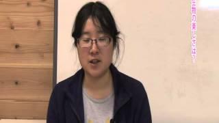 高卒認定 生物 勉強方法についてです。 http://www.kousotunintei-jisse...