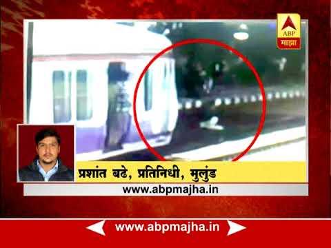 Mumbai : Mulund : Railway Accident 8 PM