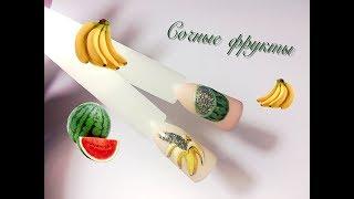 Дизайн ногтей. Рисуем банан🍌🍌