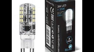 видео Цоколь G9 для светодиодной, галогенной лампы