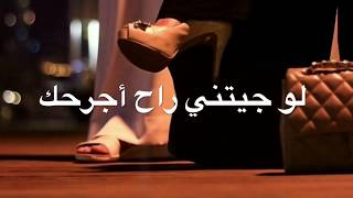 معجبة - شمه حمدان ( الاغنيه موجودة فــ انستقرامي)