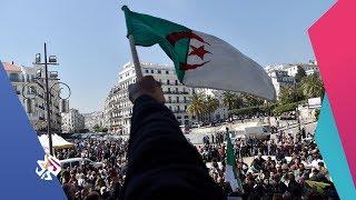 الساعة الأخيرة | الجزائر .. ماذا بعد استقالة بوتفليقة؟