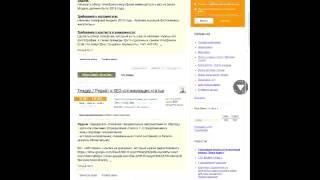 Заработок на текстах в Интернете(Копирайтинг, Рерайтинг, Постинг)