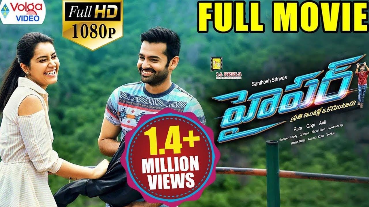 Download Hyper ( హైపర్ ) Latest Telugu Full Movie || Ram Pothineni, Raashi Khanna || Telugu Movies