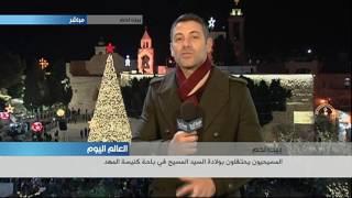 المسيحيون يحتفلون بولادة السيد المسيح في باحة كنيسة المهد