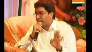 Mr Raj Thackeray interview RokThok Chinchwad, Pune (April 2008)
