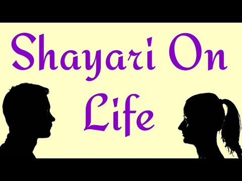 Awesome Shayari SMS Quotes About Life In Hindi