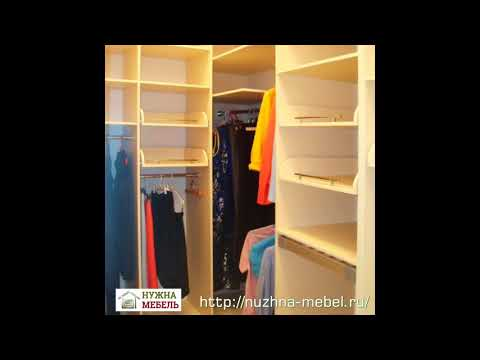 гардеробные шкафы по низким ценам
