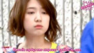 Park Shin Hye - The Day We Fall in Love (OST Heartstrings) [рус.саб]