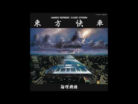 Logic System - Orient Express (1982) FULL ALBUM