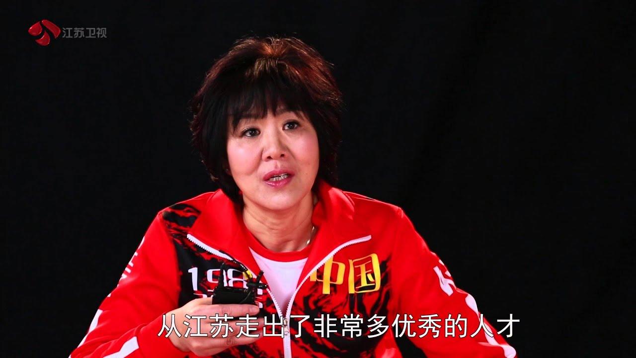 2016江蘇衛視猴年春晚搶先看 四代女排 - YouTube