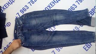 Мешок 0121 Брюки Женские Супер Крем Австрия арт 3154 вес 34 кг Кол во 84шт