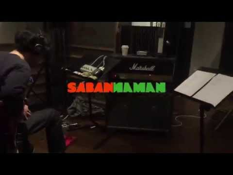 SABANNAMAN【MV】The Hartman