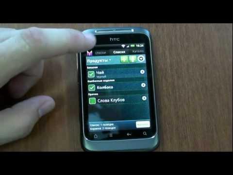 Обзор программ для HTC Wildfire S от магазина HTC-Life.ru