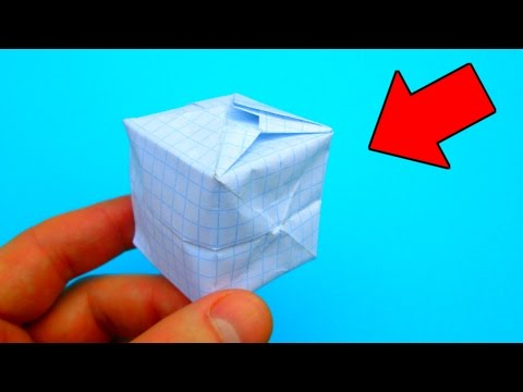 Как делать из бумаги бомбочку