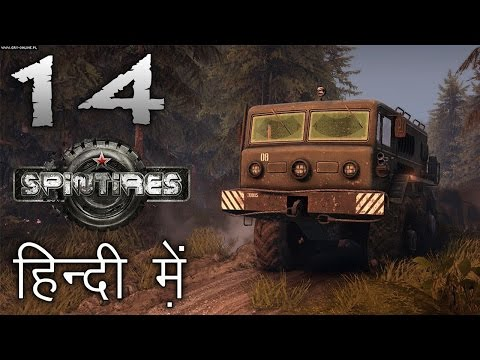 "SPINTIRES : River Map || Hindi (हिंदी) Gameplay #14 : Indian Gamer ""FOUND D-CLASS, STILL STRUGGLING"""