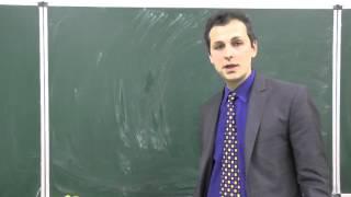 Геометрия 7. Урок 6 - Угол между прямыми, перпендикулярность прямых.