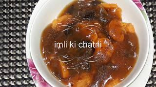 Imli ki khati mithi chatni Recipe -Tamarind sauce with sweet potato by **kitchen with Fatima **