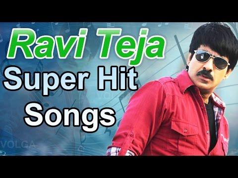 Power Ravi Teja Super Hit Songs Vol 1 || JUKEBOX || Telugu Songs