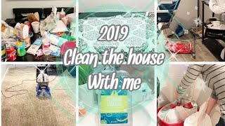 *NEW* Clean The House With Me || Weekend Cleaning Routine || Cleaning Motivation