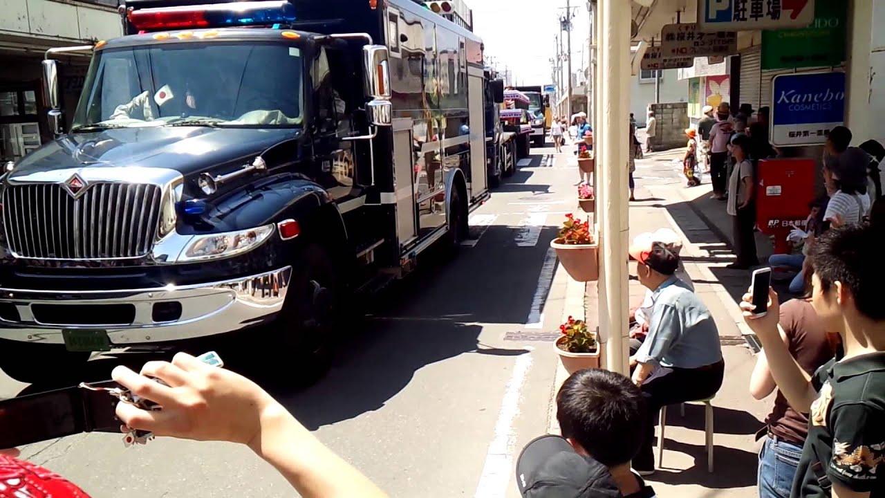 american day misawa 2014 motorbikes zumba youtube
