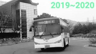 [대양운수] 동두천시 시내버스 1-9번 (롯데마트 → …