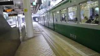 神戸市営地下鉄 総合運動公園駅 (2010,1)