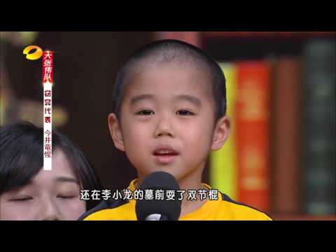 Mini版李小龍今井竜惺炫酷上線大展拳脚【Mango U Merry U官方高清版】
