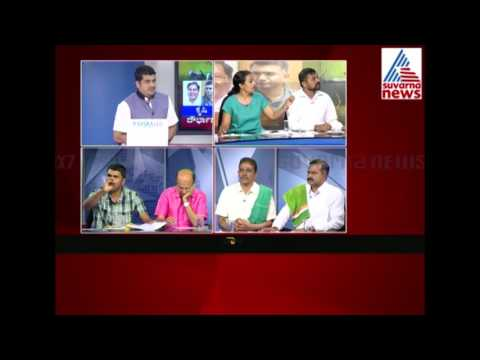 Krushi Dourbhagya Special Discussion About Cover Story Reveal Agriculture department corruption Part