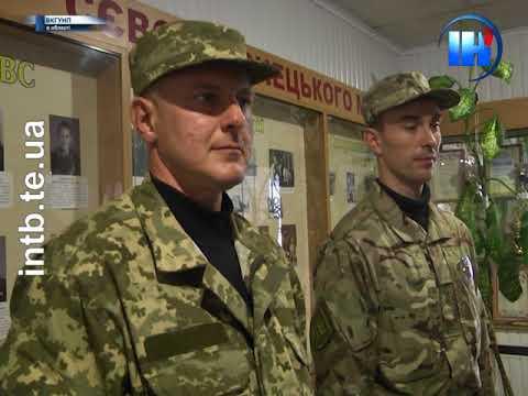 Телеканал ІНТБ: Тернопільським поліцейським, які служать на Сході, присвоїли спеціальні звання