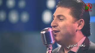 يا عجباً مخلصي - ترنيم الأخ زياد شحاده - Alkarma tv