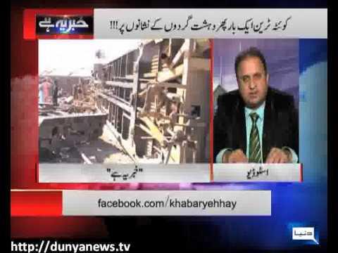 Dunya News -Khabar Yeh Hay- 22-10-2013