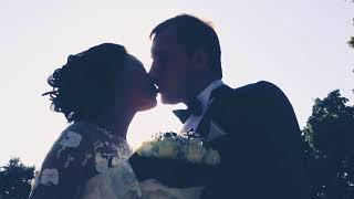 Наша свадьба 22.09.2017