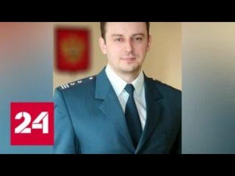 Смотреть фото Главный налоговик Курганской области задержан за взятку - Россия 24 новости Россия